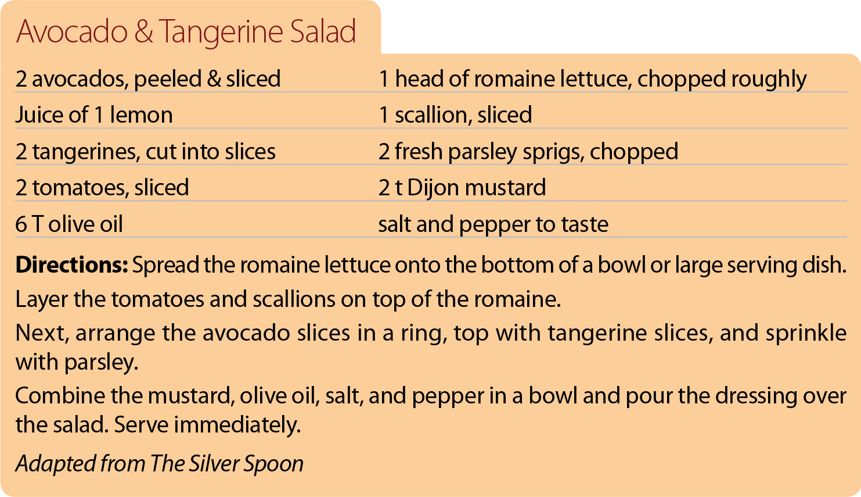 july 15 recipe 2