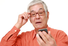 what is presbyopia