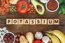 potassium deficiency symptoms